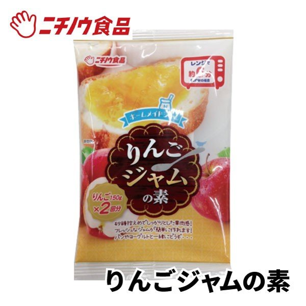 りんごジャムの素|nichinou-foods