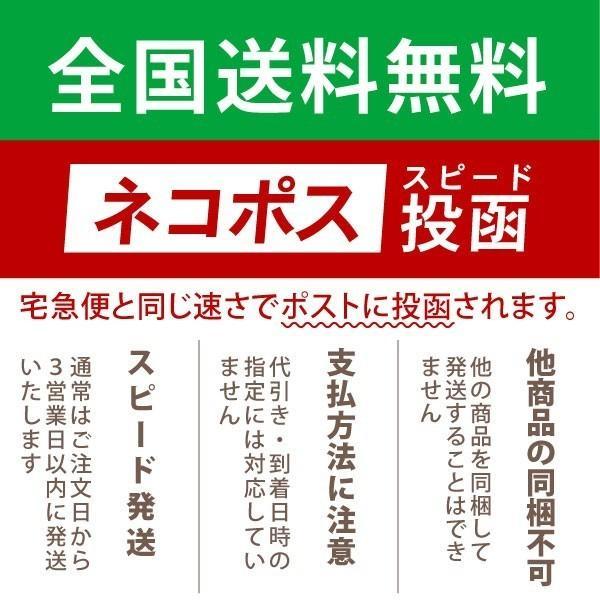 食塩無添加 徳用 3種のミックスナッツ(生くるみ・アーモンド・カシューナッツ)700g(350g×2袋) 【送料無料】|nichinou-foods|04