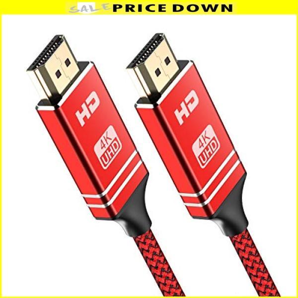 HDMIケーブル5m4K60HzHDMICABLEハイスピードhdmi2.0規格HDR3D18Gbps高速イーサネットApple