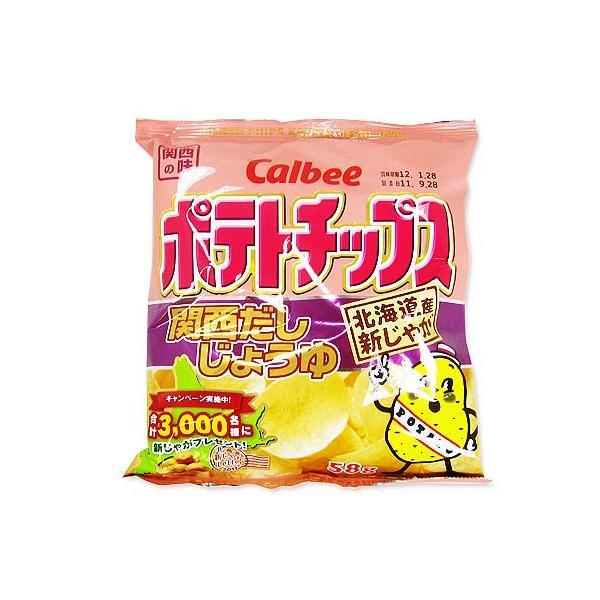 カルビー  ポテトチップス 関西だしじょうゆ (12個入)レギュラーサイズ まとめ買い スナック お菓子