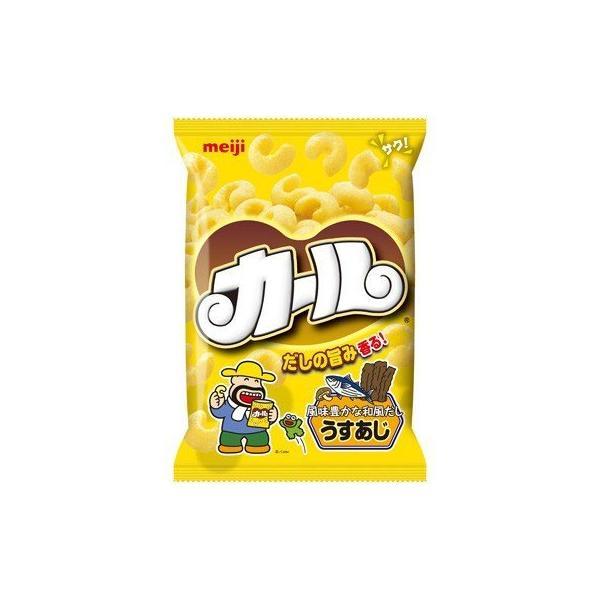明治 カール うす味  (10個) レギュラーサイズ お菓子 スナック菓子 箱買い 特価【4箱まで1個口送料 】{T2}
