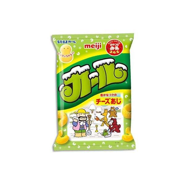 【 スナック系のお菓子まとめ買い】  カール チーズ味 (10個入) 【明治】