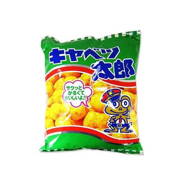 やおきん 特大アミューズメント キャベツ太郎 (20袋入)お取り寄せ 駄菓子 スナック菓子 まとめ買い 箱買い 景品