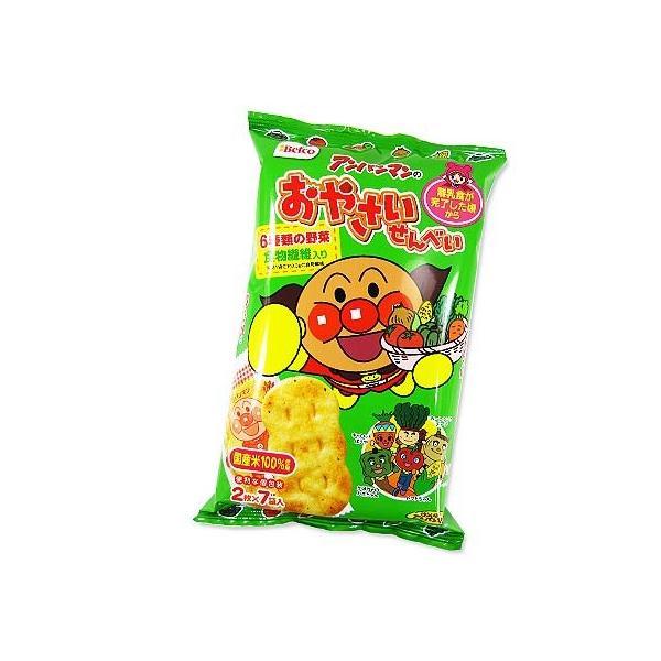 栗山米菓 アンパンマンのおやさいせんべい 2枚×6袋 (12個入) お菓子 おせんべい まとめ買い 箱買い 景品