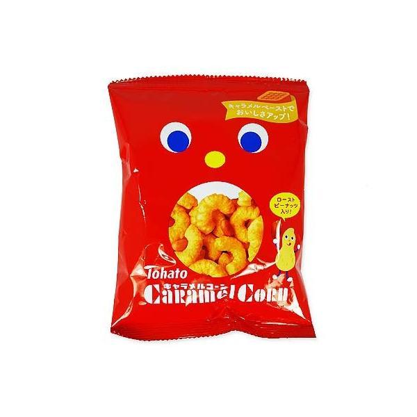 東ハト キャラメルコーン ミニサイズ 小袋  (24個入)スナック菓子 キャラメル お菓子 小袋 個包装 おやつ