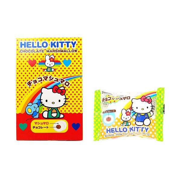 【エイワ】キティのチョコマシュマロ(30袋入) nichokichi
