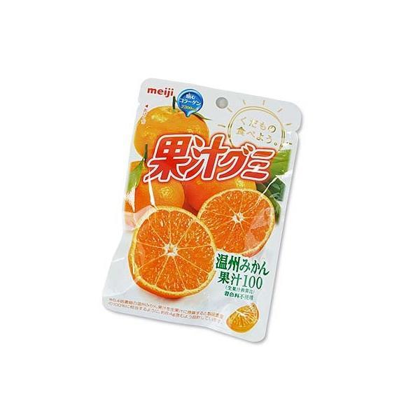 お菓子のまとめ買い・グミ・餅系お菓子 明治 果汁グミ 温州みかん(10個入)