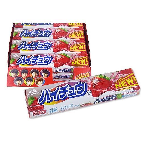 【お菓子のまとめ買い・チューイングキャンディ】 ハイチュウストロベリー (12個入) 【森永】