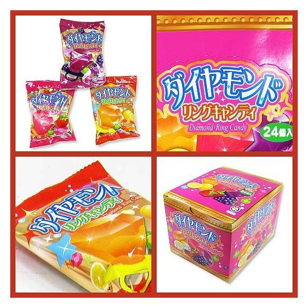 やおきん ダイヤモンド リングキャンディー( 指輪キャンディ ) (24個入) 業務用 キャンディ 飴 駄菓子 お菓子 景品 販促品 珍味 子ども会 nichokichi 02