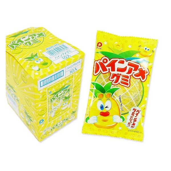 【駄菓子のまとめ買い・グミ系の駄菓子】パイン パインアメグミ(10個入)