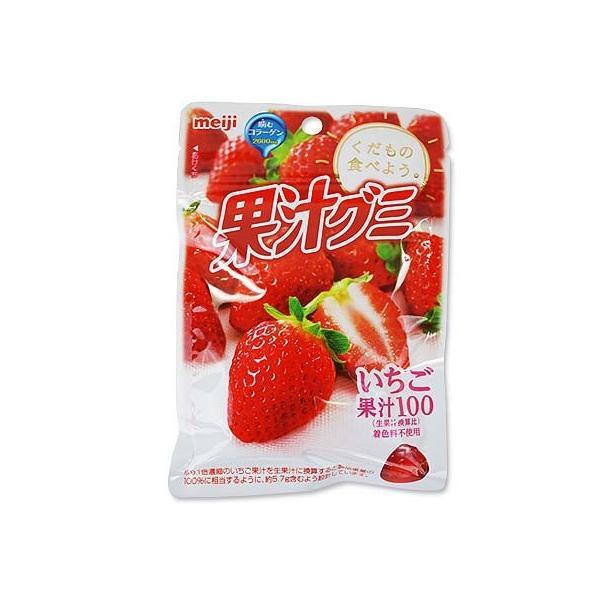 お菓子のまとめ買い・グミ系の駄菓子 明治 果汁グミ いちご(10個入)