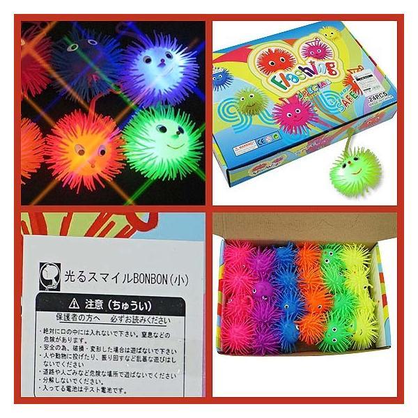 光る スマイルBONBON ヨーヨ―(小)(24個入)光るおもちゃ 景品 子ども会 子供会 縁日 団扇 不良返品不可|nichokichi|03