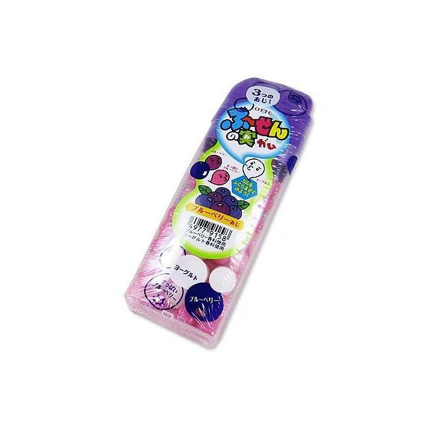 ロッテ ふーせんの実ガム ブルーベリー味 (10個入)お菓子 ガム まとめ買い 箱買い 景品