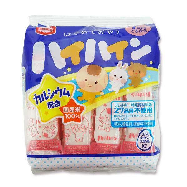 亀田製菓 ハイハイン 53g (12個入) お菓子 おやつ ビスケット おせんべい 離乳食