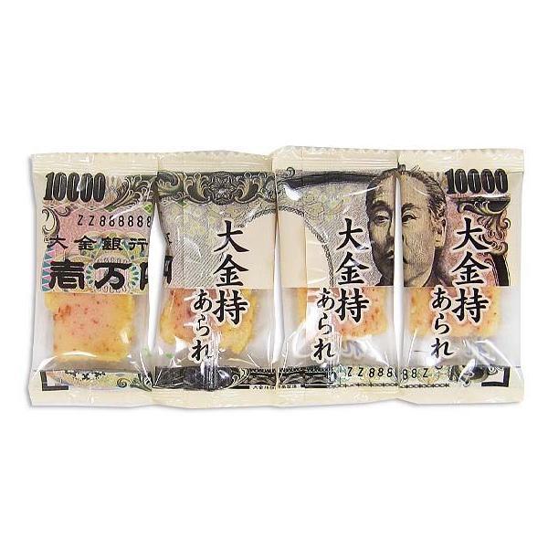 大金持ち あられ(300g)業務用 まとめ買い 米菓 せんべい お菓子 個包装 景品 販促品