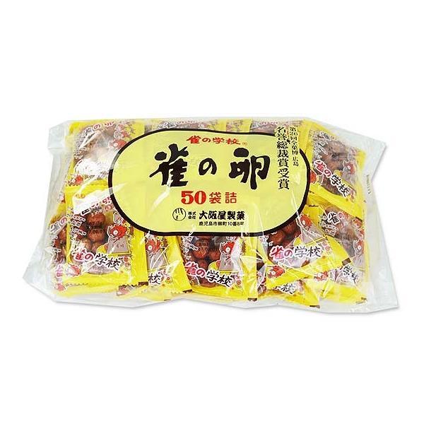 大阪屋製菓 雀の卵 (50個入) おせんべい 米菓 駄菓子 お菓子 個包装 景品 販促品|nichokichi