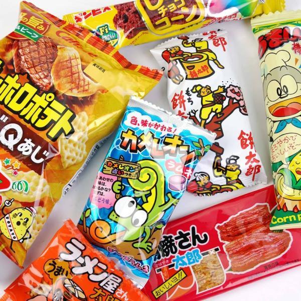 200円 お菓子 袋 詰め合わせ セットA【 全国、数量関係なく2個口以上でも追加の 送料無料 】|nichokichi|03