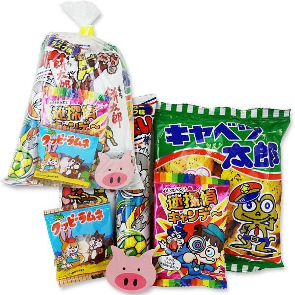 100円 お菓子 袋 詰め合わせ セットC【 全国、数量関係なく2個口以上でも追加の 送料無料 】|nichokichi