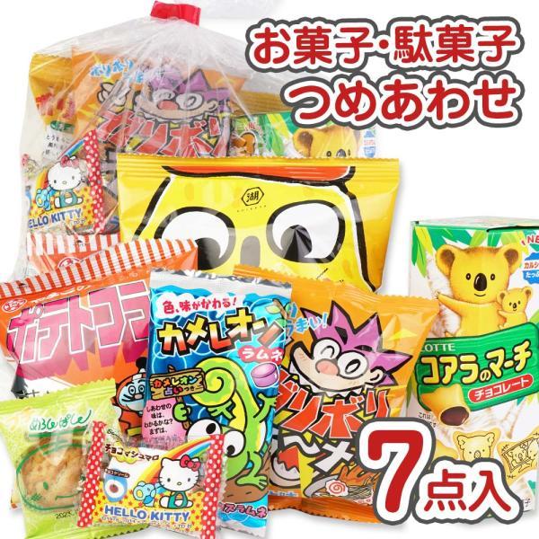 300円 お菓子 袋 詰め合わせ セットA【 全国、数量関係なく2個口以上でも追加の 送料無料 】|nichokichi