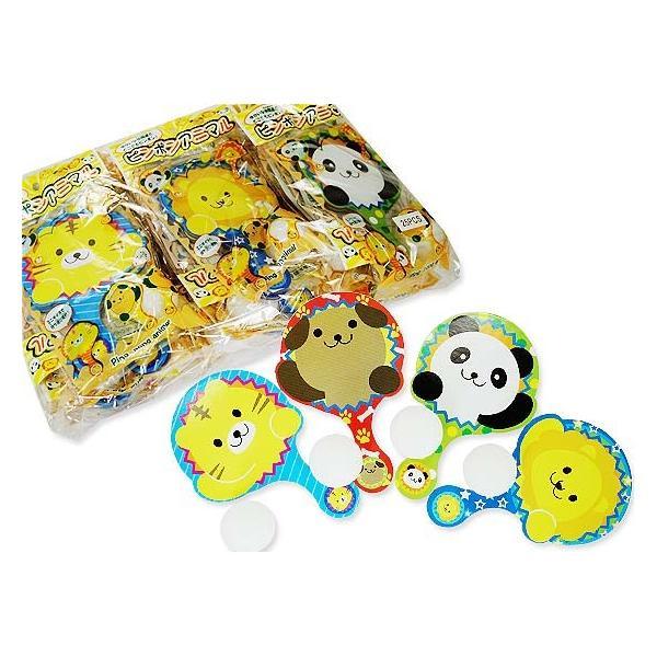 景品玩具まとめ買い・ファンシー・バラエティ系の玩具 ピンポンアニマル(25個入)|nichokichi