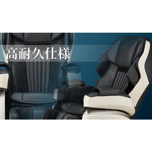 フジ医療器 マッサージチェア サイバーリラックス AS-870 BK 新古品|nickangensuisosui|02