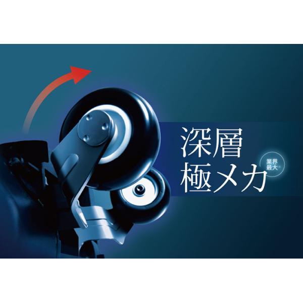 フジ医療器 マッサージチェア サイバーリラックス AS-870 BK 新古品|nickangensuisosui|03
