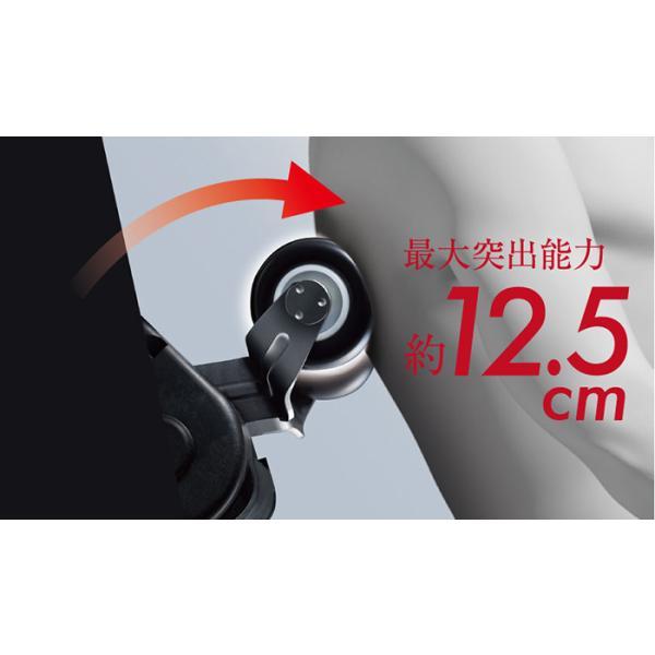 フジ医療器 マッサージチェア サイバーリラックス AS-870 BK 新古品 ★無料引取り付★|nickangensuisosui|04
