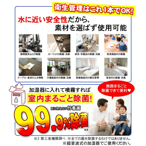 日本製 次亜塩素酸水 20L とるゾウ 独自製法により出荷後400日以上の保存可能 除菌水 濃度400ppm 酢酸の次亜塩素酸水 20L ---5890---|nickangensuisosui|14