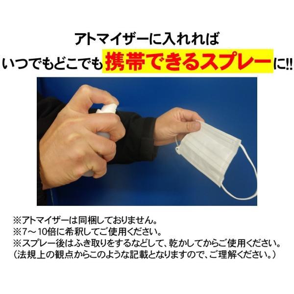日本製 次亜塩素酸 除菌水(消毒用エタノール IP 手 ポンプ式 エタノール消毒液 の売切れ対策品)とるゾウ2L-6608-2個で送料無料|nickangensuisosui|04