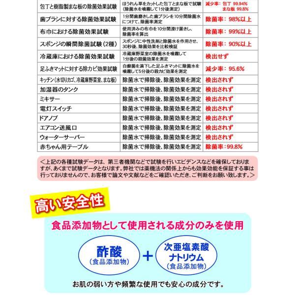 日本製ac 次亜塩素酸 除菌水(消毒用エタノール IP 手 ポンプ式 エタノール消毒液 の売切れ対策品)とるゾウ2L-6608-2個で送料無料|nickangensuisosui|10