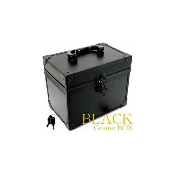 A152 BLACK BOX 鏡.ポケット 鍵付き, メイクボックス マジシャン 必見 手品に マジック ボックス ブラック アルミ BOX トレンチ ケース コスメボックス 横型