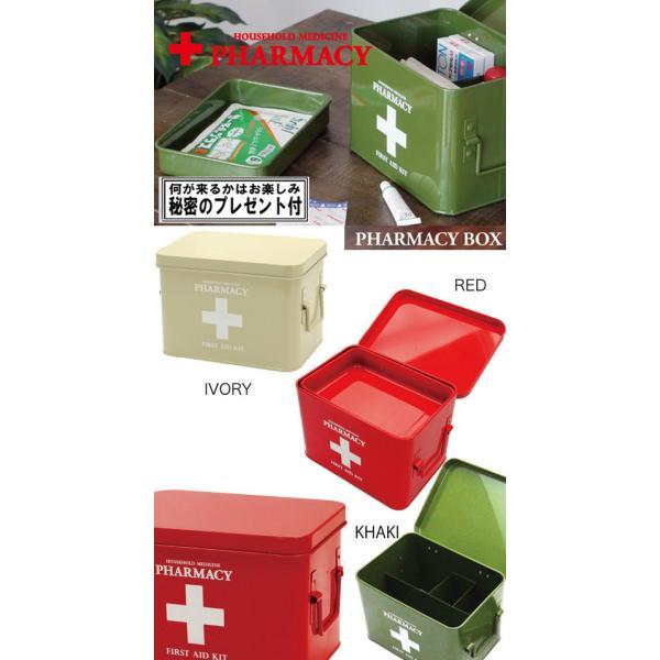 A612■送料無料 おしゃれコンパクト救急箱 デイリーファーマシーボックス  薬の入れモダン救急ボックス K918BEK918RDくすり箱 nicolife 02