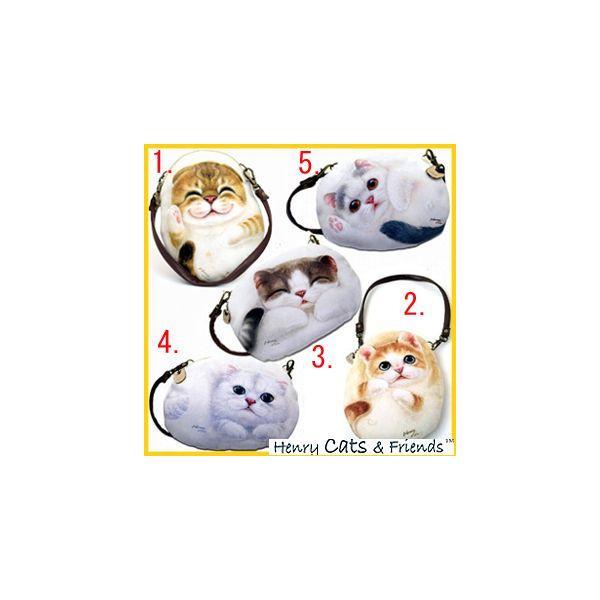 MB488メール便送料無料(HenryCats&Friendsシェイプドポーチ)ニャンニャン5種類ネコのポーチホルダー CATホルダー 猫グッズチャーム付ミニバッグ|nicolife