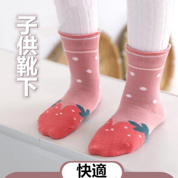 靴下キッズ子供靴下ハイソックス幼稚園女の子可愛い5足セット七五三プレゼント卒園式ベビー