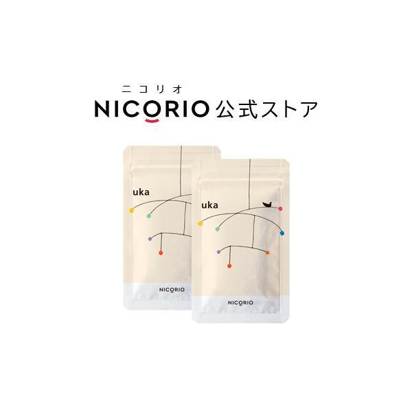 2個セット uka ウーカ 送料無料 サプリ 美容 健康 酵素 麹 麹酵素 ビタミン ミネラル 発酵 インナーケア 七穀米 大麦 あわ|nicorio-store