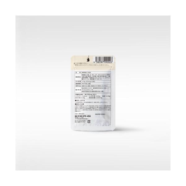 2個セット uka ウーカ 送料無料 サプリ 美容 健康 酵素 麹 麹酵素 ビタミン ミネラル 発酵 インナーケア 七穀米 大麦 あわ|nicorio-store|02