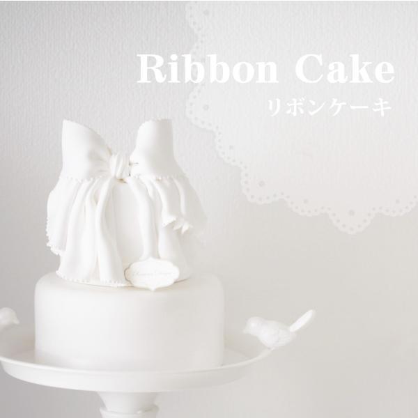 2段リボンケーキ ラルソンデザイン ラルソンクレイ クレイケーキ フェイクスイーツ ハンドメイド|nidek