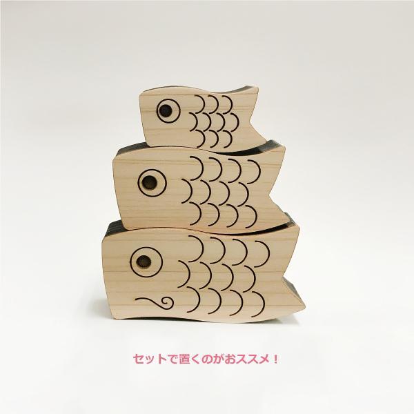 木製こいのぼり 自立タイプ 高さ9cm 国産ヒノキ 置物|nidek|03