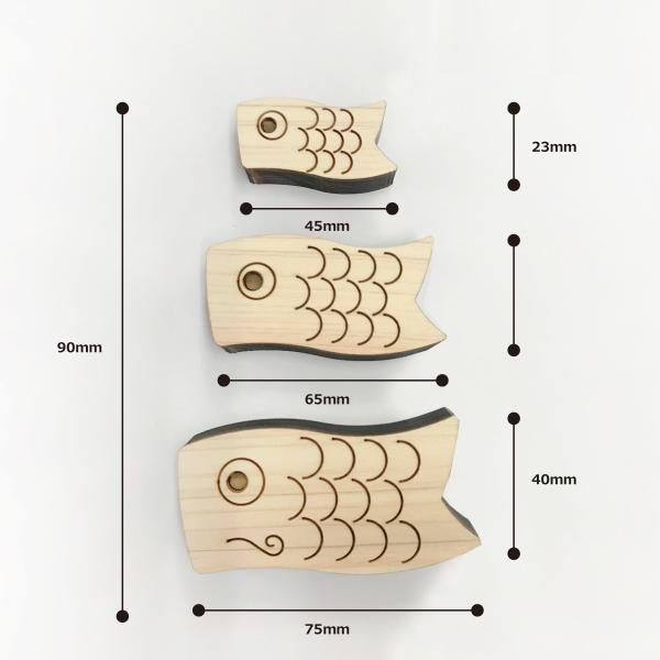 木製こいのぼり 自立タイプ 高さ9cm 国産ヒノキ 置物|nidek|05