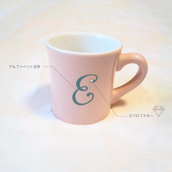 アルファベットピンクマグカップ スワロフスキー イニシャル 陶器 セラミック nidek 02
