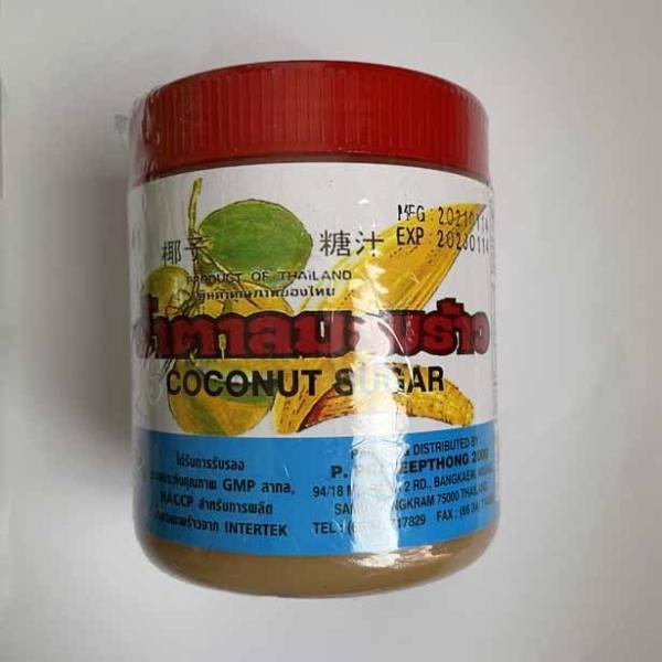 SALEココナッツシュガー454g蜂蜜に味が似ているのでパンに薄く塗ったりなど用途は広いです。タイ産賞味期限2023.1.14
