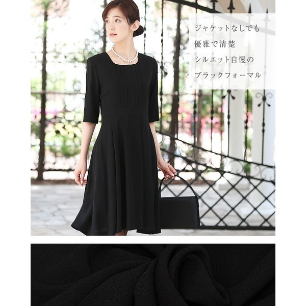 5f7b79a7cf0f6 ... ブラックフォーマル 大きいサイズ ワンピース ブラックフォーマル レディース フォーマル 婦人服|night1| ...