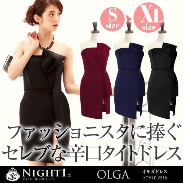 57e654475d910 パーティードレス 韓国 風 ワンピース 結婚式 ミニ タイト ドレス 大きいサイズ パーティドレス セクシー 黒 ...
