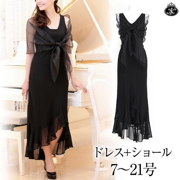 3881e2cb929f0 ロングドレス 大きいサイズ パーティードレス ロング丈 ドレス ショール ストール付き マーメイド レディース|night1 ...