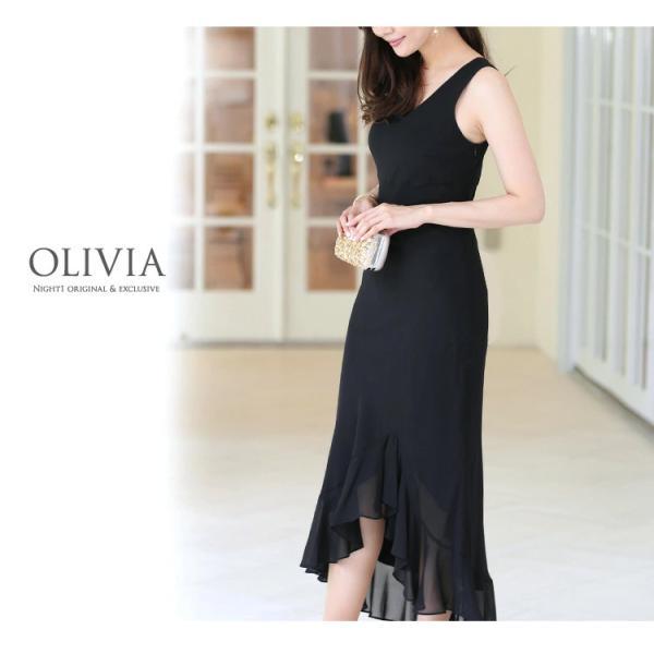 8349c23d0fcea ... ロングドレス 大きいサイズ パーティードレス ロング丈 ドレス ショール ストール付き マーメイド レディース|night1 ...