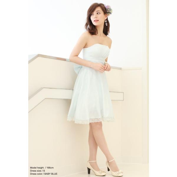 パーティードレス ワンピース 結婚式 ドレス 大きいサイズ パーティドレス お呼ばれドレス フォーマル フォーマルドレス 大人|night1|05