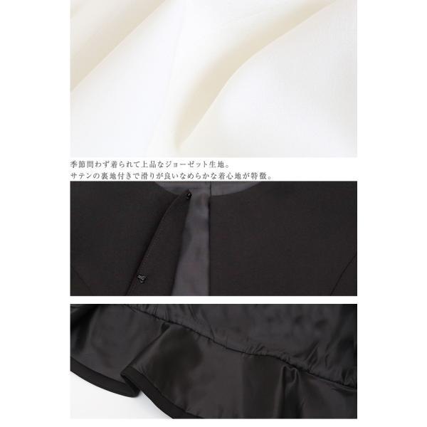 8eb8021c86021 ... 卒業式 入学式 服 母 ボレロ 羽織り 大きいサイズ ノーカラー ジャケット フォーマル 長袖 袖 ...