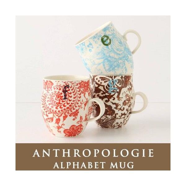 アンソロポロジー Anthropologie フラワー アルファベット レターイニシャル マグカップ ピンク レッド ブルー グリーン イエロー|night1