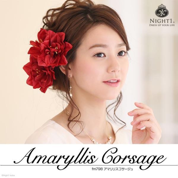 コサージュ ヘアアクセ 髪飾り 日本製 ハンドメイド コサージュ Uピン 手作り 浴衣 和装 着物 晴れ着 振袖