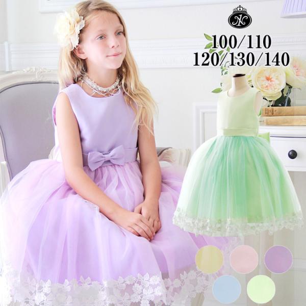 3649e9b7a518c2 子供ドレス キッズドレス ピアノ 発表会 ワンピース フラワーガール 子ども ドレス 女の子 キッズ ワンピ| ...